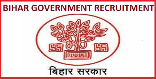 BCECE Bihar Amin Recruitment 2020