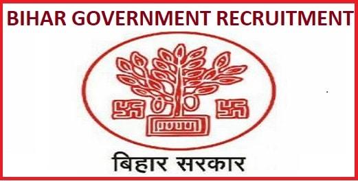 RPCAU Bihar LDC, Clerk Recruitment 2020