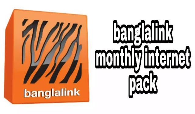 banglalink monthly internet pack 349 tk 30 Gb - বাংলালিংক ৩৪৯ টাকায় ৩০ জিবি