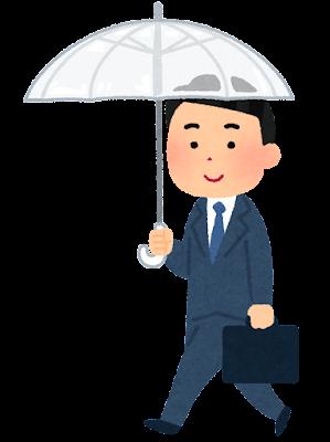 傘をさして歩く会社員のイラスト(スーツ・男性)