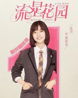 biodata shen yue, pemeran shan cai di serial new meteor garden 2018 sctv