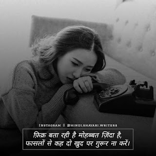 i love you shayari photo