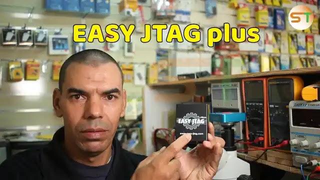 تعرف اكثر على بوكس الجيتاج Easy Jtag Plus