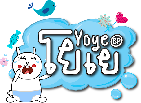 SP-Yoye โยเย