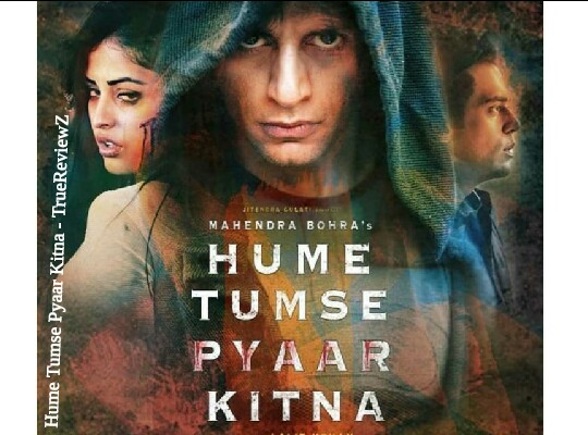 Hume Tumse Pyaar Kitna Star Cast |  Release Date | Verdict | Hit-Flop | Budget |  Box Office | Predictions | Songs | Story and Plot Summary