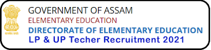DEE Regular Teacher 5th Provisional Merit List 2021