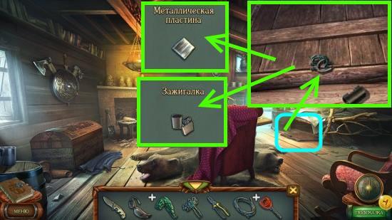 при помощи ключа и плоскогубцы открываем замок решетки в игре наследие 3 дерево силы
