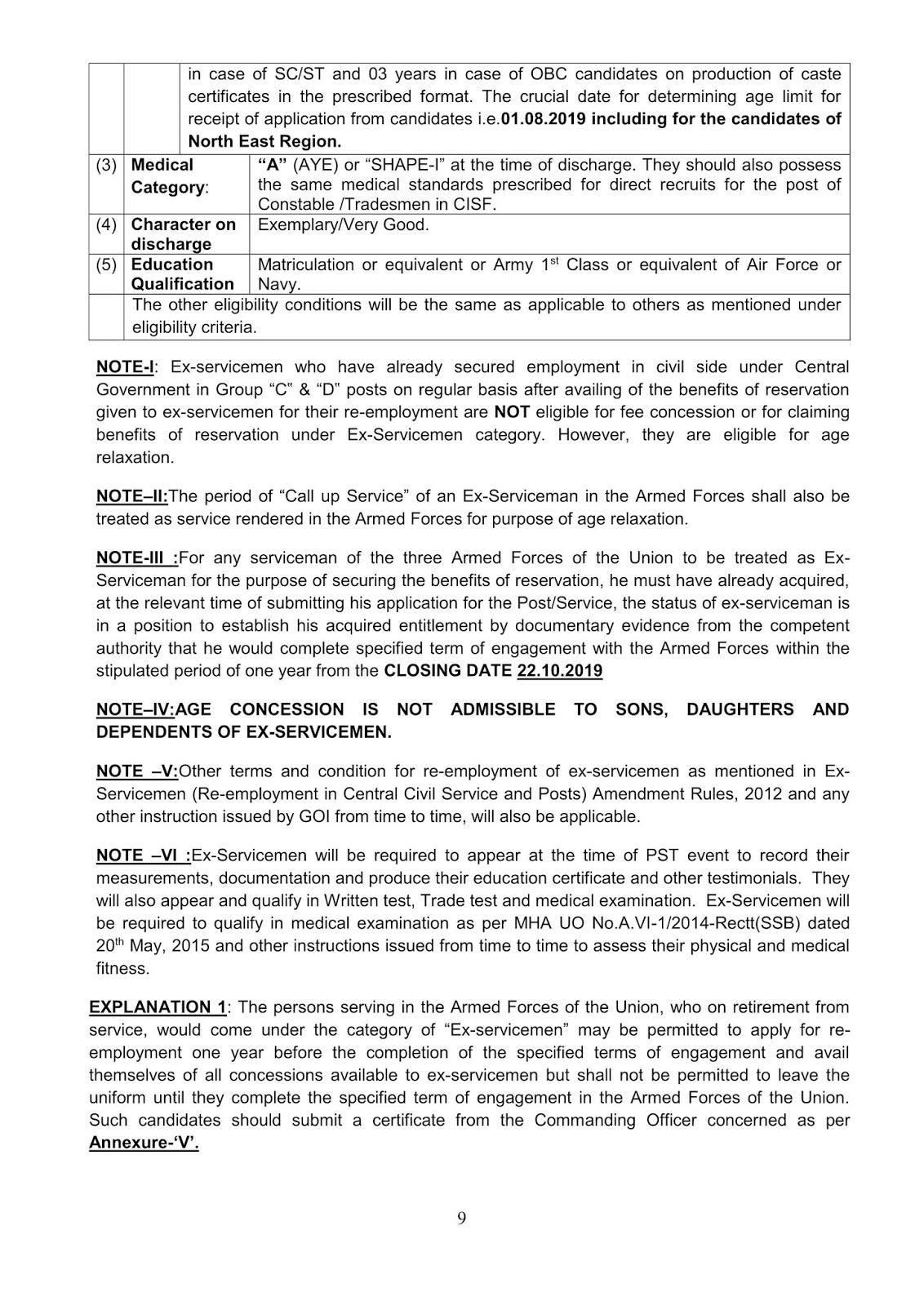 Notification-CISF-Constable-Tradesmen-Posts_9