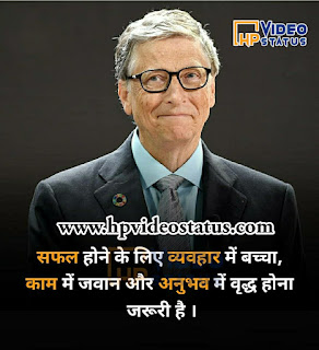 Motivational Status in Hindi - Hard Work Status - Sucess Status