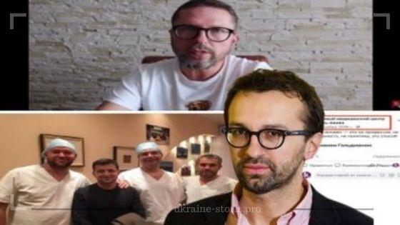 Лещенко викрив новий фейк Шарія про Зеленського, та попросив YouTube заблокувати канал