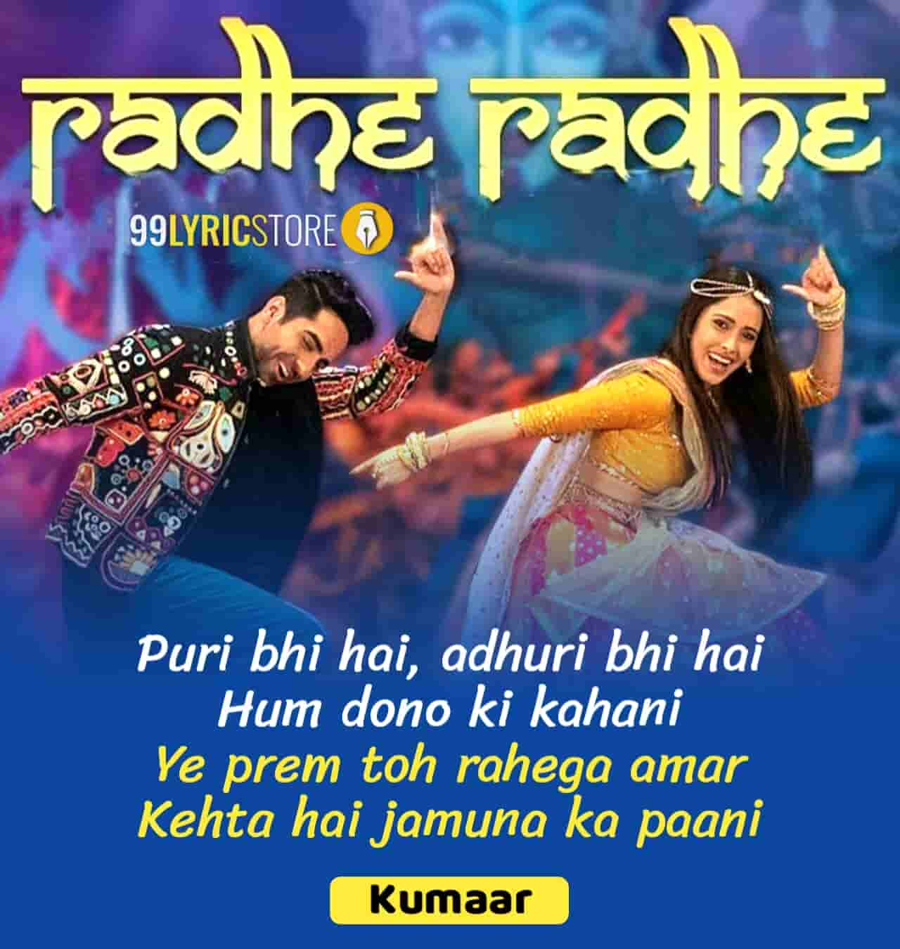 Radhe Radhe Love Hindi song from movie Dream Girl