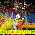 Laila Majnu by Zulfiqar Arshad Gelani Urdu Book