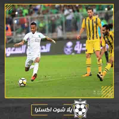 مشاهدة مباراة الأهلي والتعاون