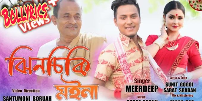 Jinsiki Moina Lyrics & Download | Meer Deep | Babon Bornil | Sunit Gogoi | Sarat Sraban | New Assamese Bihu Song