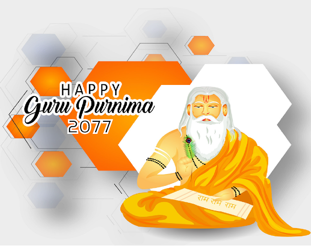 Guru Purnima 2077 - Greetings & Wishes