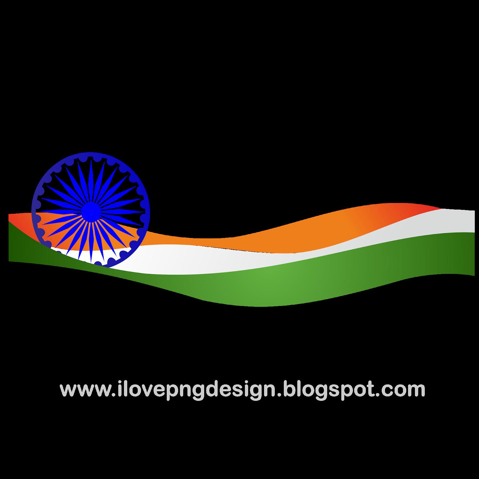 Rk Graphic Design Tiranga Indian Flag In Png File Up to 20 images, max 5 mb each. rk graphic design tiranga indian flag