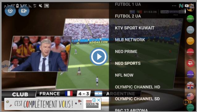 برنامج لمشاهدة القنوات المشفرة العالمية مجانا على جهاز أندرويد