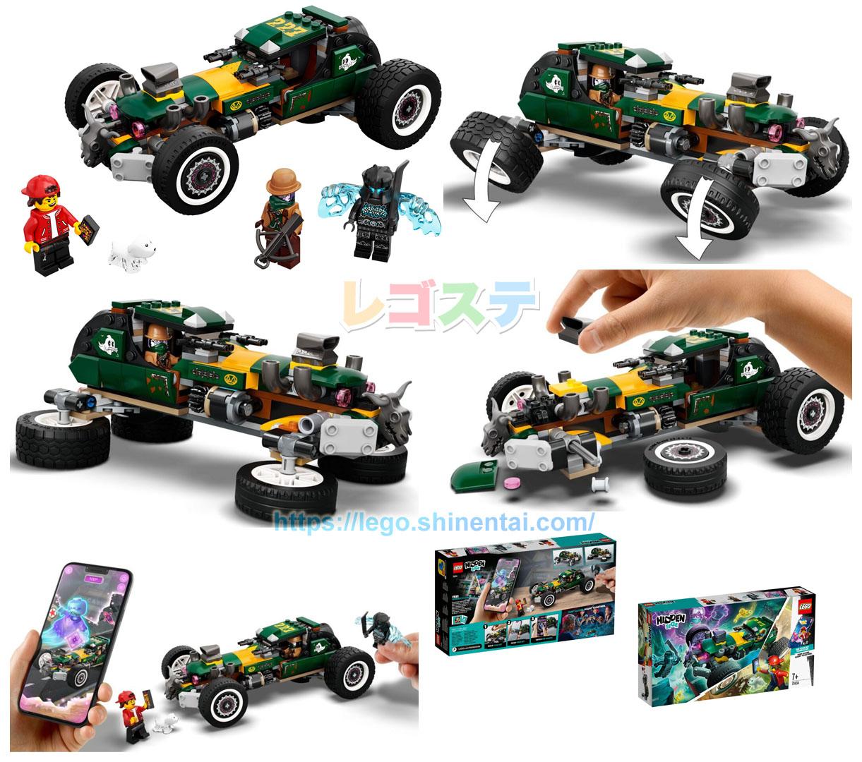 70434 スーパーナチュラル・レースカー
