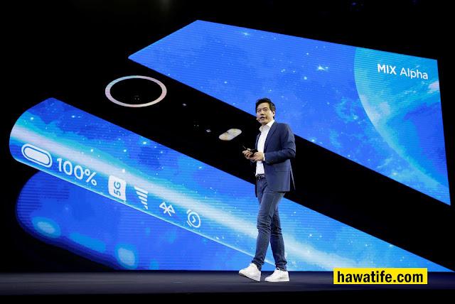 شاومي رابع أكبر شركة  مصنعة للهواتف الذكية في أوروبا الغربية