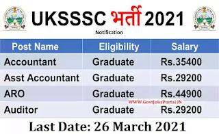 UKSSSC Jobs For 541 Assistant Accountant 2021 / Uttarakhand Govt jobs