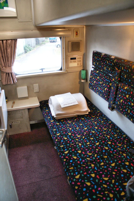 Blue Train Taragi, Kumamoto, Kyushu, Japan