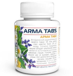 Arma Tabs (Арма Табс).jpg