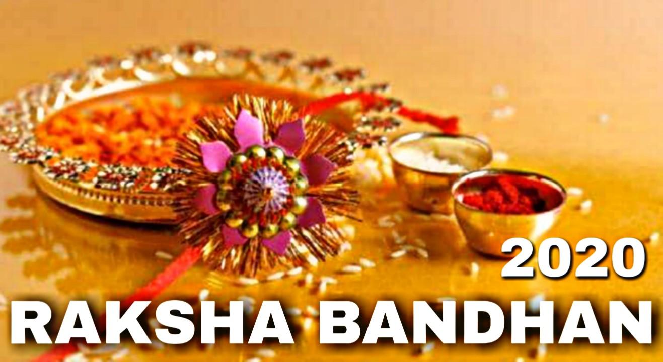Rakshabandhan Images, Happy Rakshabandhan Images, Rakshabandhan 2020 Images
