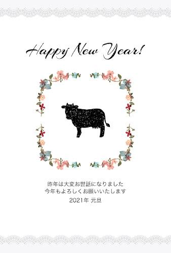 牛のシルエットと押し花の年賀状テンプレート(丑年)