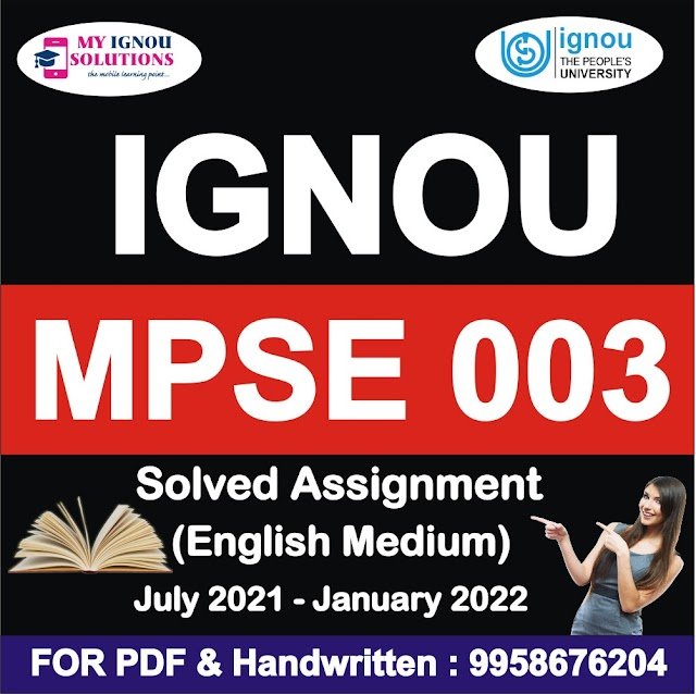 MPSE 003 Solved Assignment 2021-22
