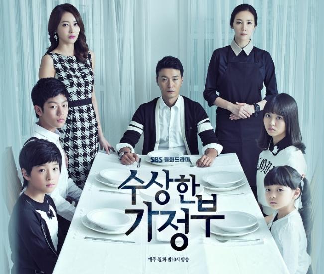 Omega Episode 2 Subtitle Indonesia: Drama Korea The Suspicious Housekeeper Subtitle Indonesia
