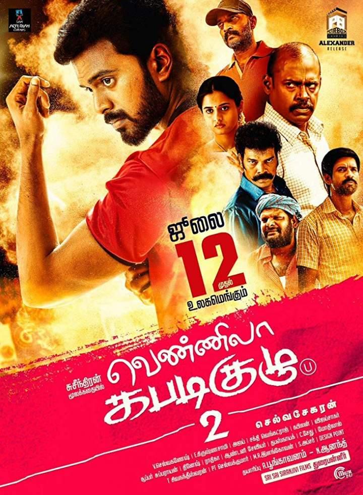 Movie: Vennila Kabaddi Kuzhu 2 (2019) [Indian]