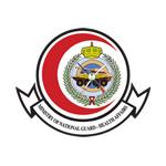 الشؤون الصحية بوزارة الحرس الوطني تعلن عن توفر وظائف شاغرة (للرجال والنساء)