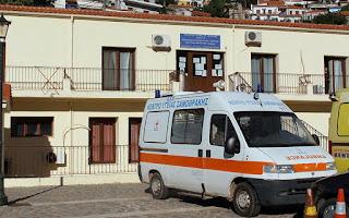 Ιατρικός Σύλλογος Έβρου: Η κατάσταση με το Κέντρο Υγείας Σαμοθράκης δεν πάει άλλο