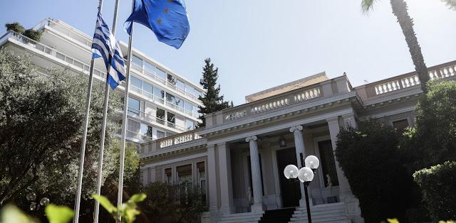 Μαξίμου: «Δεν παγώνουν τα Μέτρα Οικοδόμησης Εμπιστοσύνης με Τουρκία»