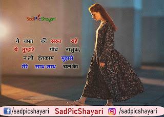 mood off shayari girl