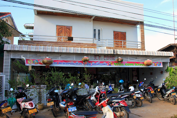 Restaurante Icy Pooh (Pakse, Laos)