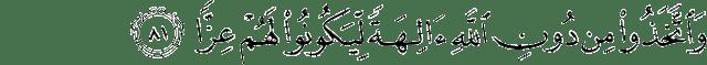 Surah Maryam ayat 81