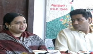 Deepa's Press Meet on MGR AMMA DEEPA PERAVAI and meeting with O. Panneerselvam | Thanthi Tv