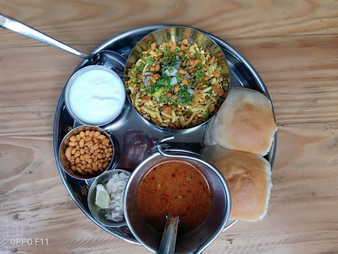 How to make misal pav at home | Misal pav recipe |
