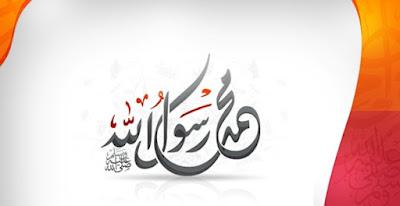 Sholawat Badawiyah Kubro