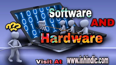 What Are the Difference between Software and Hardware