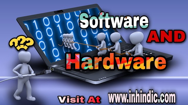 What Are the Difference between Software and Hardware - inhindic