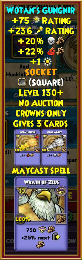 Wizard101 Best Max Fire Gear Level 130+