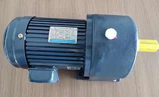 motor điện giảm tốc bình dương
