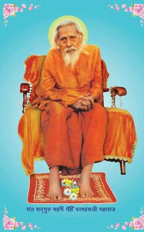 SD09, कर्म सिद्धांत---Types of karma  --सद्गुरु महर्षि मेंहीं। सद्गुरु महर्षि मेंही