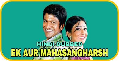 Ek Aur Mahasangharsh Hindi Dubbed Movie