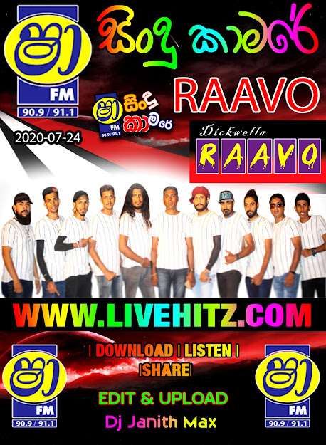 SHAA FM SINDU KAMARE WITH RAAVO 2020-07-24