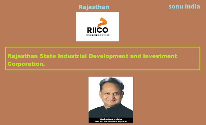 what is a riico | riico full form | - sonu india