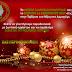 Χριστουγεννιάτικο γλέντι διοργανώνει το Λύκειο των Ελληνίδων-Παράρτημα Φλώρινας