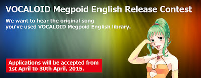 http://www.ssw.co.jp/english/products/vocaloid/megpoid/contest/index.html